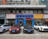 台州華吉快捷賓館
