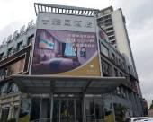 雅園布吉酒店(深圳東站店)