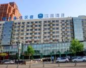 漢庭酒店(鄭州經三路店)