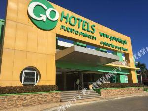 普林塞薩港去酒店(Go Hotels Puerto Princesa)
