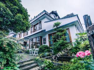 杭州御墅客棧(Yushu Inn Hangzhou)