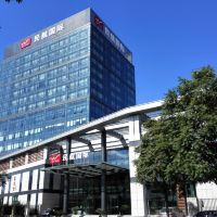 北京民航國際會議中心(原凱美佳國際會議中心)酒店預訂