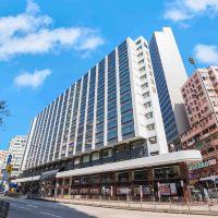 香港旺角維景酒店酒店預訂