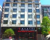 黃果樹瀑仙來大酒店