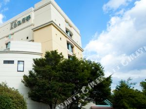 別府溫泉酒店芙蓉俱樂部(Beppu Onsen Hotel Fuyo Club)