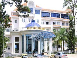 大叻越蘇石油酒店(Vietsovpetro Dalat Hotel)