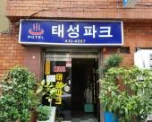 釜山Taesung公園汽車旅館