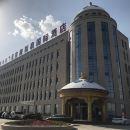 達茂旗吉穆斯泰國際酒店
