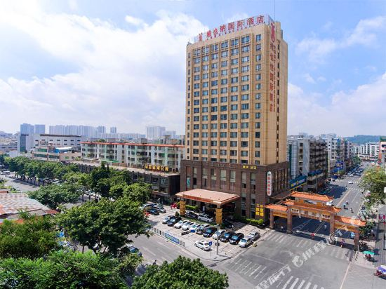 Vienna Hotel (Guangzhou South Railway Station)
