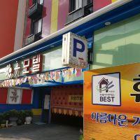 釜山Gijang Hue汽車旅館酒店預訂