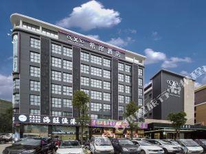 希岸酒店(深圳機場航站樓店)