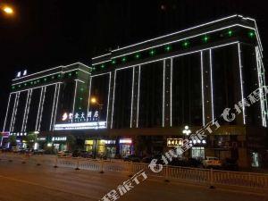 鷺金大酒店(景德鎮古窯店)