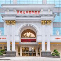 維也納國際酒店(東莞石碣店)酒店預訂