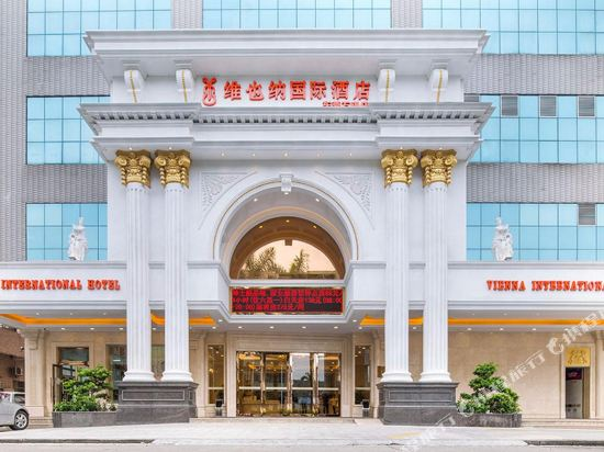 Vienna International Hotel (Dongguan Shijie)