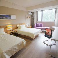 上海長海花園酒店酒店預訂
