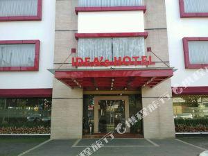 理想酒店(Ideas Hotel)