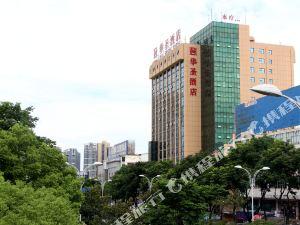岳陽華聖酒店(原和一賓館)