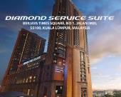 吉隆坡時代廣場鑽石服務公寓