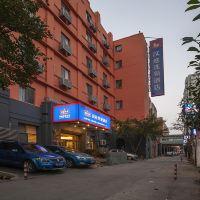 漢庭酒店(上海陸家嘴浦東南路店)酒店預訂