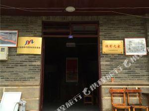 三明尤溪桂峰實在家庭民宿