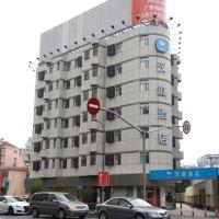 漢庭酒店(上海廣中路店)酒店預訂