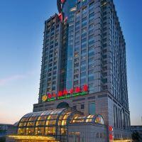 北京名人國際大酒店酒店預訂