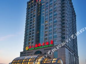 北京名人國際大酒店(Celebrity International Grand Hotel)