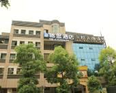 重慶皓思精品酒店