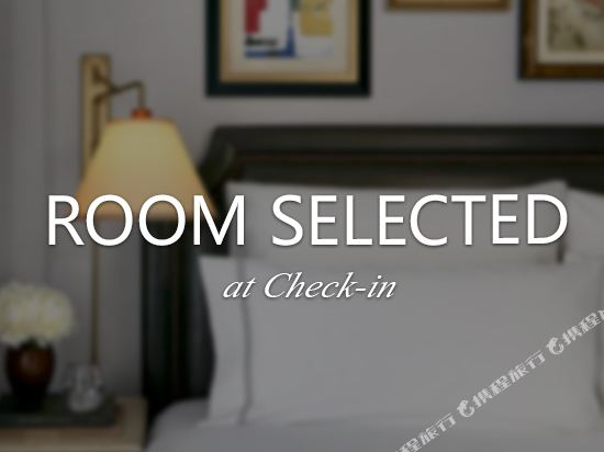 紐約巴克萊洲際大酒店(InterContinental New York Barclay Hotel)入住時指定房型