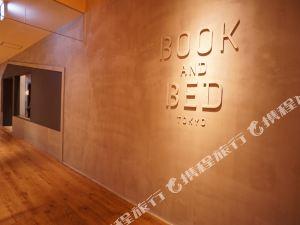 東京書香入夢旅館-福岡館(Book and Bed Tokyo - Fukuoka)
