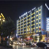 平遙亞朵酒店酒店預訂