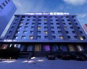 桔子酒店·精選(北京西站南廣場店)