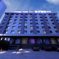 桔子酒店·精選(北京西客站店)酒店預訂