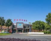 天目湖旅遊度假區雲來商務酒店