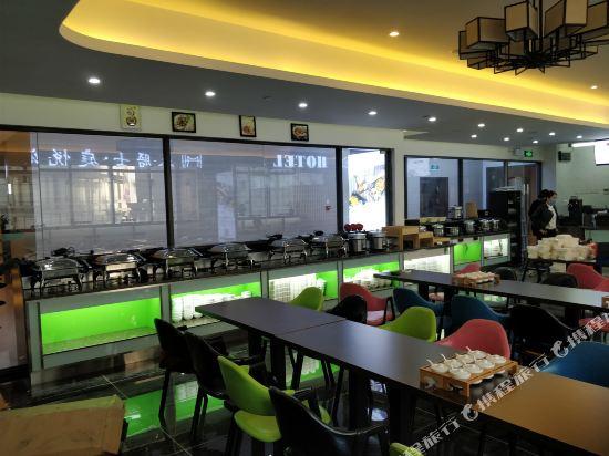 杭州印泰晤士·庭悅酒店(Thames Tingyue Hotel)餐廳