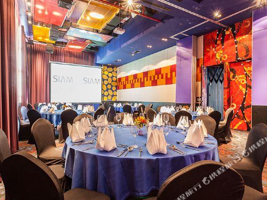 芭堤雅暹羅設計酒店(Siam@Siam Design Hotel Pattaya)多功能廳