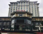 無錫錫和大酒店
