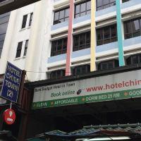 唐人街2酒店酒店預訂