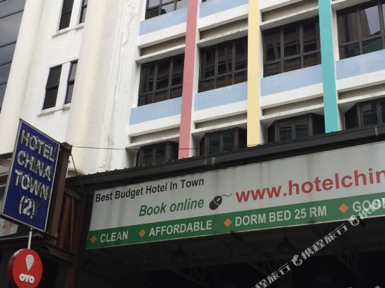 Hotel China Town 2