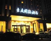 北京豪庭國際酒店