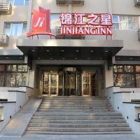 錦江之星(北京廣渠門店)酒店預訂