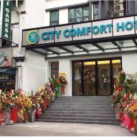 吉隆坡城市便捷唐人街酒店酒店預訂