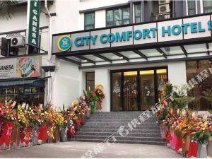 吉隆坡城市便捷唐人街酒店