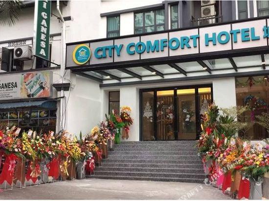 吉隆坡城市便捷唐人街酒店(City Comfort Hotel (China Town) Kuala Lumpur)外觀