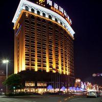 東莞翔盈國際酒店酒店預訂