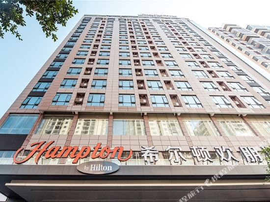Hampton by Hilton GuiLin Xiufeng