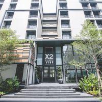 曼谷素坤逸X2氛圍酒店酒店預訂