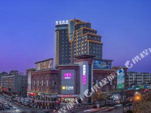 銀祥酒店(開封鼓樓廣場清明上河園店)