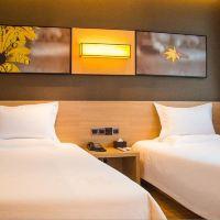IU酒店(北京亦莊經濟開發區店)酒店預訂