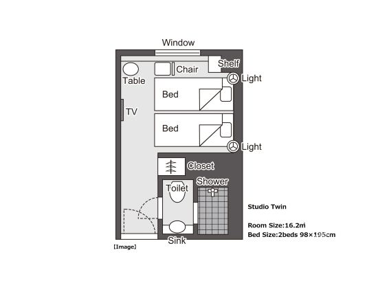 大阪新阪急酒店(Hotel New Hankyu Osaka)一室雙床房